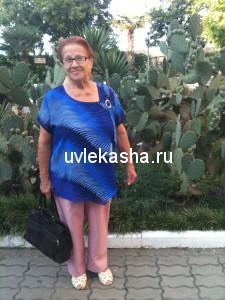 ba-ma-valentina-russo-27.10.41.-06.04.15-e1450970002938-225x300