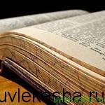 как научиться быстро читать по английски фото
