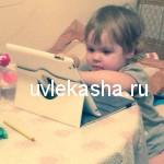 изучение английского языка детям онлайн