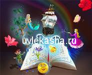 онлайн книги на английском