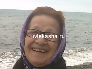Grandmother фото